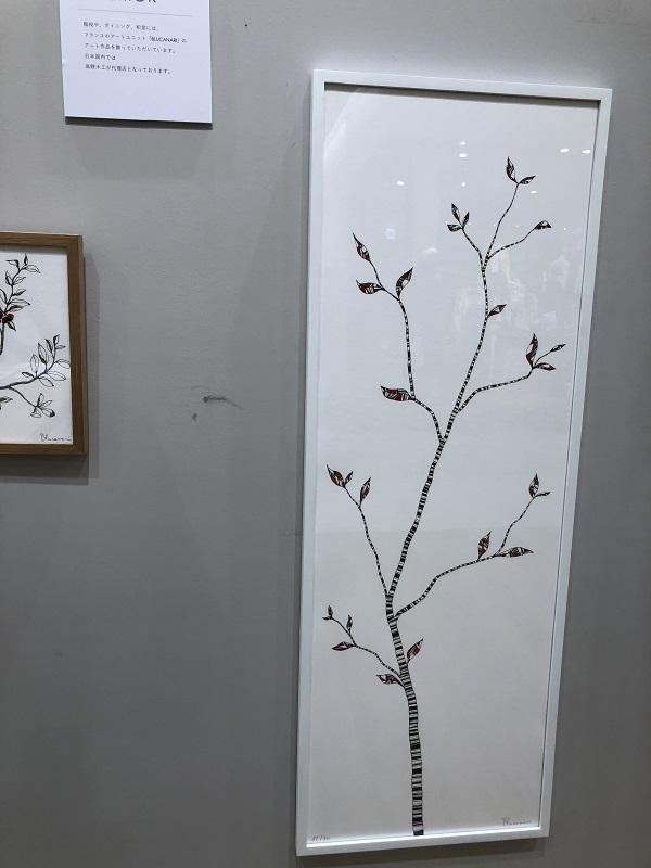ブルカナリのツリーの絵