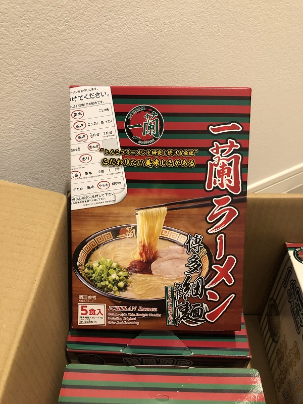 一蘭お土産ラーメン細麺