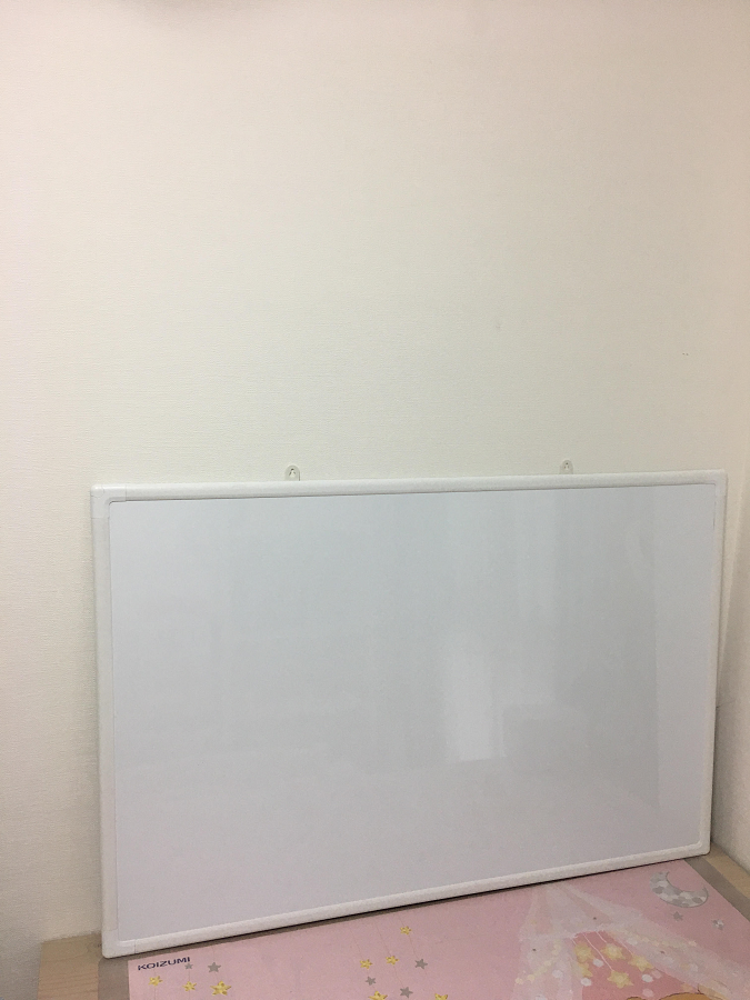 日学の樹脂枠ホワイトボード