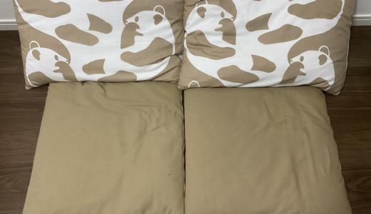 子供部屋 クッション おすすめ コストコの枕をクッション代わりにしてみました