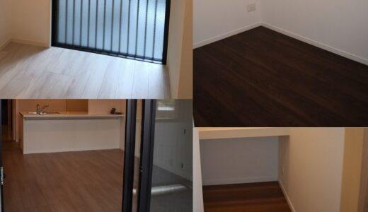 2年住んでみて分かったマンションオプションおすすめランキングと間取り変更について